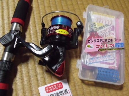 2010_0421love0002.JPG
