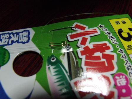 2010_0504love0018.JPG
