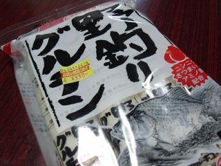 2010_0515love0014.JPG