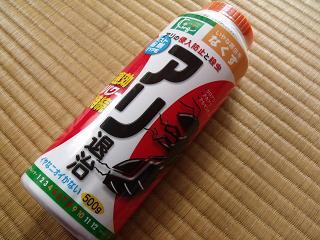 2010_0703love0010.JPG