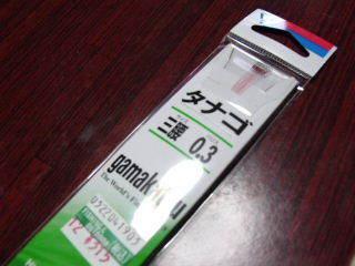 2010_0515love0013.JPG