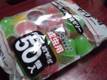 2010_0830love0003.JPG