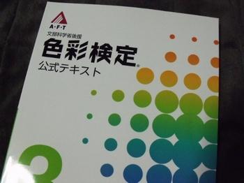 DSCF2083 (480x360).jpg