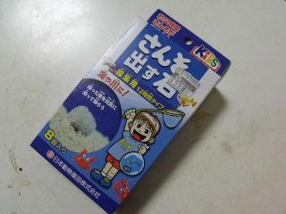 2010_0316love0010.JPG